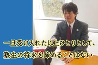 朝日新聞デジタルにて全国配信されました 2019/07/06 11:43:40