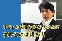雑記 夏目漱石著「こころ」 2018/10/16 00:53:02