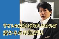 仲川学院の約束① 2019/05/09 23:56:49