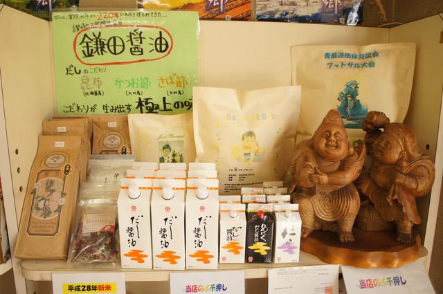 取り扱い商品 (お米・麦・お餅などの食料品、灯油、宅配便、切手ハガキ)