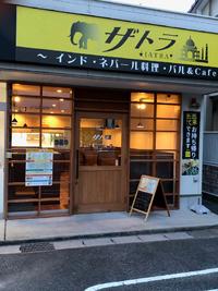 新しい携帯  SoftBankサイト矢作店  ザトラ