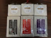 糖質制限米、名鉄百貨店ローカーボコーナー試食会