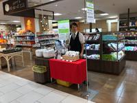 糖質制限米  試食販売  名鉄百貨店