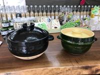 土鍋ご飯  京都