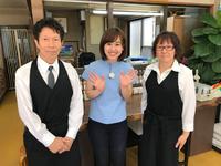 本日放送  中京テレビ  キャッチ  お米ブレンド 2017/05/23 13:20:54