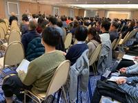 東京  お米マイスター講習会  イルミネーション