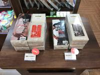 名鉄百貨店  ローカーボコーナー  糖質制限専用ブレンド 米本日発売