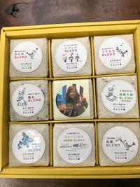 小学校入学の内祝い  お米ギフト 2018/01/18 14:56:12