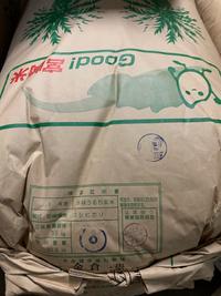 令和元年産  新米  宮崎のコシヒカリ入荷しています。