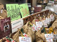 イベント収穫祭  ありがとうございました。