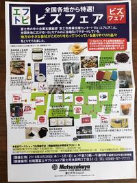 富士松坂屋ギフトショップ  キューブのお米
