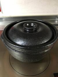 長谷川園  土鍋  レンジで炊飯