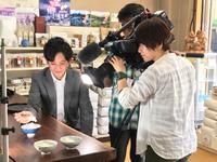 中京テレビ  キャッチ  取材 2017/05/22 14:08:36