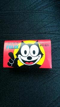 小さな幸せ(^^;) 2017/01/17 15:21:33