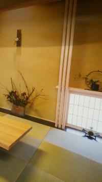 日本伝統 畳