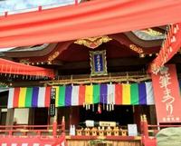 岩津天神さんで筆祭り!!! 2016/10/27 13:38:39