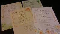 女子会プラン♪ 始めます! 2014/06/16 11:35:00