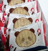 パンダのシュガーバターサンドの木♪