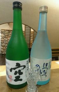 蓬莱泉のお酒☆ 2016/10/18 16:33:00