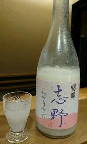 関谷醸造のにごり酒! 2016/02/06 17:30:00