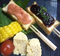 9月のランチメニュー紹介 2015/09/02 22:45:00