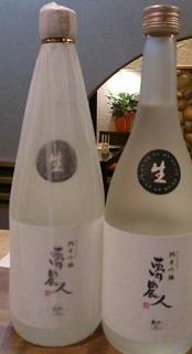 関谷醸造×夢農人 純米吟醸 2014/03/05 21:45:00