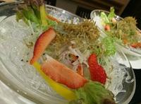 ながた農園のサラダいちご♪ 2016/03/05 16:15:00