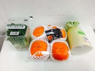 切って和えるだけ!簡単旬の柿サラダ!