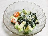 春の生わかめ簡単サラダ