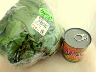 安心!有機栽培レタスで簡単レシピ