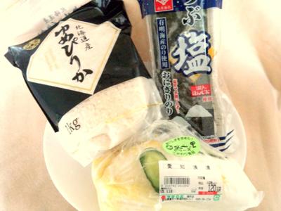 1キロお米で気軽に銘柄米!