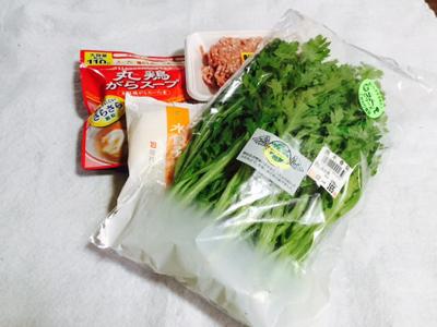 外食続きのあとは春菊料理!