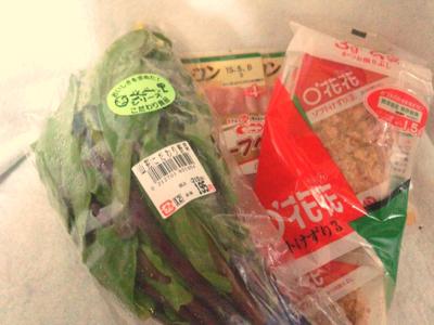 βカロテンいっぱい!紅菜苔!