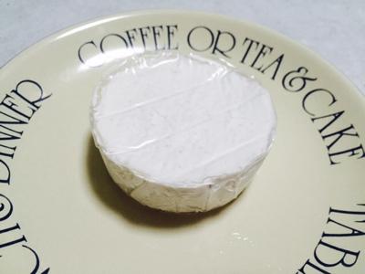 チーズ&ベビーリーフの包み揚げ