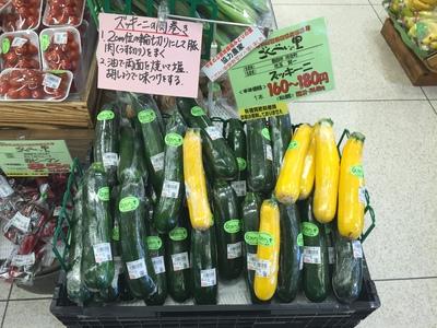 簡単!旬野菜ズッキーニのオーブン焼き!