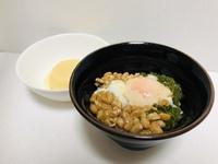 ネバネバ丼でスタミナ回復!!万能昆布旨辛ぽん酢!!
