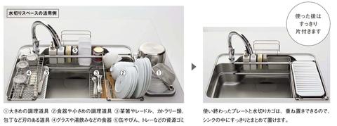 ✿春の新製品ご紹介✿