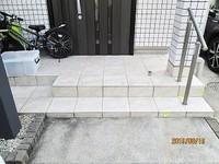玄関スロープ・手摺取付工事です(^^) ① 助成金制度利用しました!