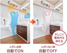 洗面室に暖房機を