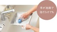 *キッチンリフォーム*つま先ラク押し水栓に!!