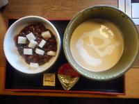 甘味/八倉焼(やぐらやき)