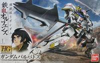 ガンダムバルバトス ~鉄血のオルフェンズ~ 1/144Scale Gundamプラモデル