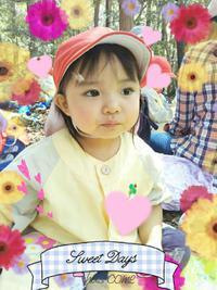 アトピー・アレルギー克服③☆★~除去食アレルギー・アトピー・幼児・岡崎市・食育・米粉・オーガニック・腸活