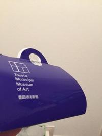 豊田市立美術館