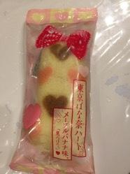 東京バナナメープルバナナ味