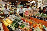 イオンスタイル豊田で夢農人とよた新鮮野菜&夢農豚販売!