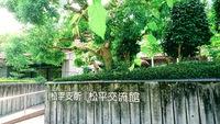松平地区コミュニティ会議・健康福祉部会の皆さんに、元気アップ教室を体験していただきました!