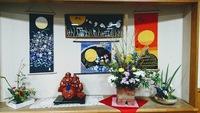 一足先のお月見!かずえの郷包括支援センターは秋の飾り付けです(^-^)