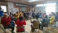 上郷地区・畝部団地元気アップ教室は、ヘルサポさんのレクで盛り上がる!