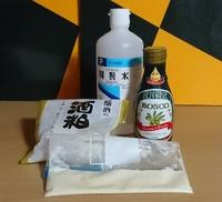 安心・安全な手作り酒粕パックで塗る肌活